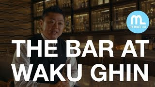 The Bar at Waku Ghin