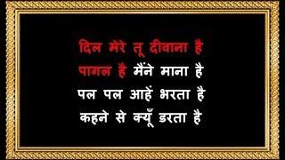 Dil Mere Tu Deewana Hai Karaoke Sooryavansham Kumar Sanu