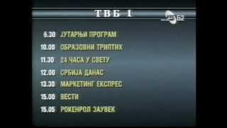 RTS Beograd 2 - odjava programa, petak, 13. maj 1994.