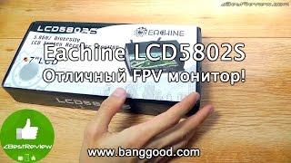 ✔ Eachine LCD5802S - отличный FPV монитор для полетов по камере! Bangood