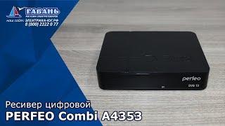 Ресивер цифровой PERFEO DVB-T2/C COMBI