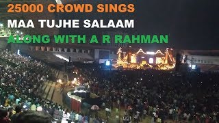 25000 CROWD singing Maa Tujhe Salaam Vande Mataram by A R Rahman