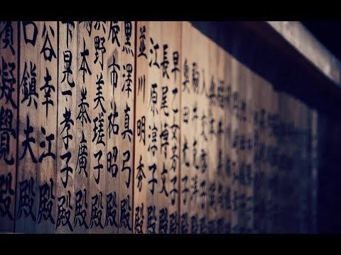 Сложные ли японский имена и фамилии?