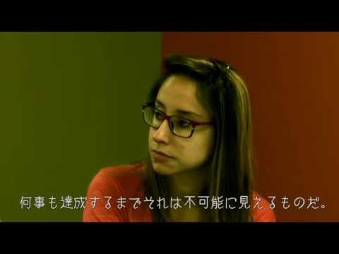 U23留学CM「未来はあなたの手の中 v.C」