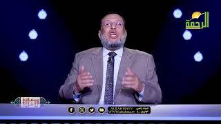 سماحة النبى مع الأسرى ج1 ح 12 برنامج سماحة الإسلام مع الدكتور محمد الزغبي
