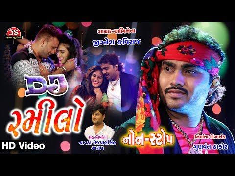 Download dj ramilo non stop jignesh kaviraj hd video hd file 3gp hd mp4 download videos