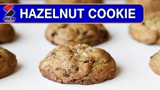 Khana Khazana - Hazelnut Cookie Recipe || Khana Khazana || Sandesh News