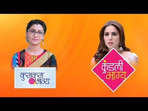 Rishton Ki Agnipariksha | Kumkum Bhagya & Kundali Bhagya