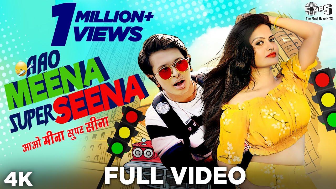 Aao Meena Super Seena आओ मीना  - Video Cr. Chinmay Khedekar & Ankita Bhagat
