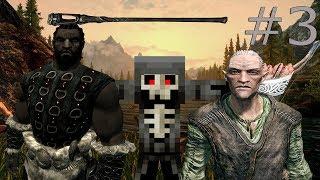 Прохождение с (Дохом) TES5 Skyrim с модами [Суккуб] #3 (Атар Фендал и Ваббаджек)
