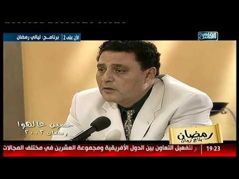 """مقلب حسين الإمام في ماجد المصري """"على الهوا"""""""