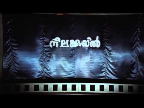 Neelakuyil Part-3