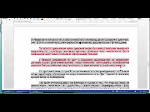 Первичные финансовые документы в материалах дела не содержатся