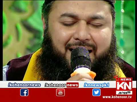 Ehtram-e-Ramadan Sehar Transmission 01 May 2020 | Kohenoor News Pakistan