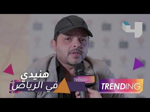 محمد هنيدي: هيثم أحمد زكي قصة حزينة جدا   في الفن