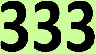 АНГЛИЙСКИЙ ЯЗЫК ДО АВТОМАТИЗМА ЧАСТЬ 2 УРОК 333 УРОКИ АНГЛИЙСКОГО ЯЗЫКА