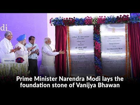 Prime Minister Narendra Modi lays the foundation stone of Vanijya Bhawan