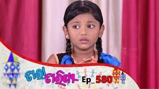 Tara Tarini   Full Ep 580   16th Sep 2019   Odia Serial – TarangTV