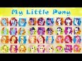 Amazing MLP Mane 6 Trapped Doors Surprise Boxs - Compilation