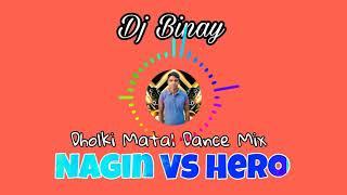 happy new year 2019 dj song matal dance - 免费在线视频最佳电影电视