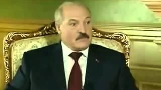 Лукашенко о Сирии