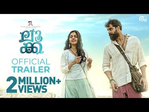 LUCA Malayalam Movie Trailer - Tovino Thomas, Ahaana Krishna