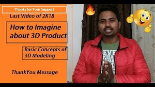 Basic Design Concepts | How to Imagine any Object in 3D | Last Video of 2018