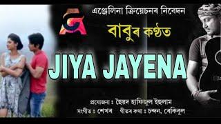 JIYA JAYENA High Quality Mp3 BY BABU(ANGELINA CREATION PRESENTS)