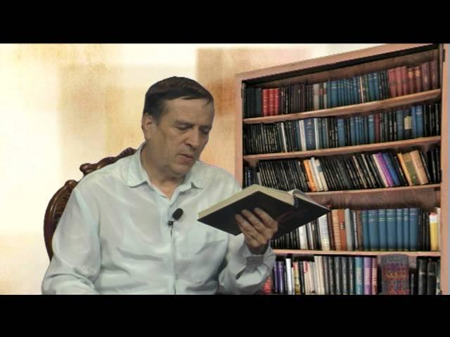 Тълкувание на Евангелието по св.ап. и ев. Лука, глава 17, Иван Николов - ППТВ