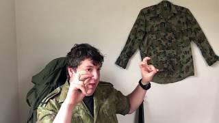 hfjr militaria - TH-Clip