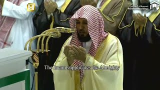 2.Ramazan 1437 Mekke Vitir Şeyh Maher Mueagly