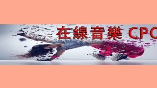 LIVE 24/7 China 2017经典粤语老歌DJ舞曲串烧 || 全中文慢摇串烧 (超好聽 超硬)