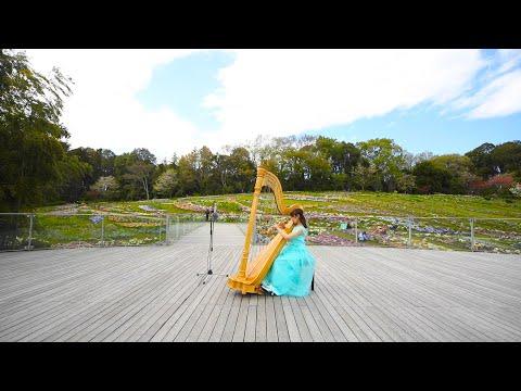 里山ガーデン2020春