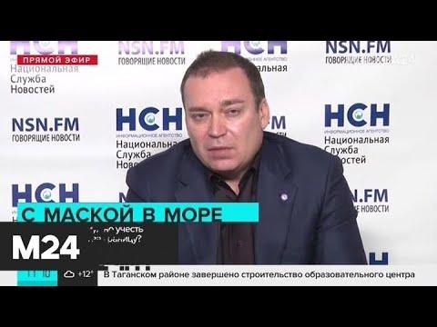 Россиянам разъяснили порядок выезда за границу - Москва 24