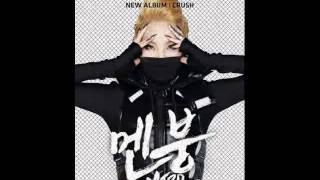 2NE1 - 멘붕 (MTBD) - CL SOLO (Audio)