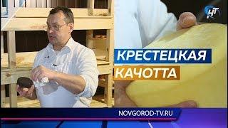 Военный, инженер и сыровар Иван Шульженок готовит итальянский сыр с крестецким послевкусием