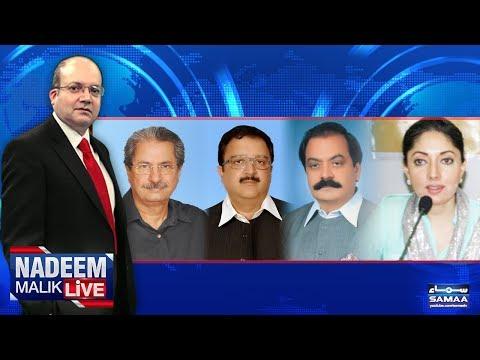 Kulsum Nawaz Bhi London Rawana | Nadeem Malik Live | SAMAA TV | 17 Aug 2017