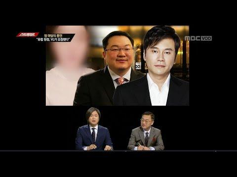 김의성 주진우 스트레이트 55회 - 사법농단 세력의 역습 / 정 마담의 증언