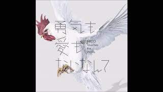NICO Touches The Walls - TOKYO Dreamer