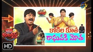 Jabardasth – Comedy Show – 12th Jul