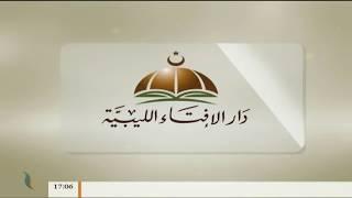 الإسلام والحياة | 16 - 12 - 2017
