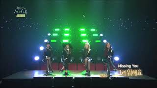 2NE1 MISSING YOU LIVE SKETCHBOOK