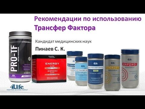 Диарея у диабетиков лечение