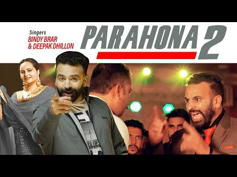 Parahona 2 | ਪ੍ਰਾਹੁਣਾ 2 - Full Vid