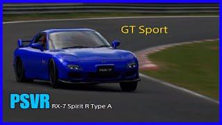 GT Sport PSVR - Nurburgring Mazda RX-7 spirit R Type A