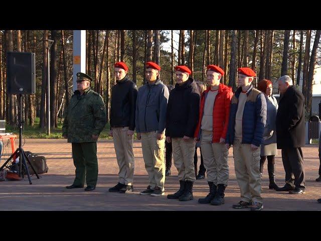 Первые призывники отправились в армию
