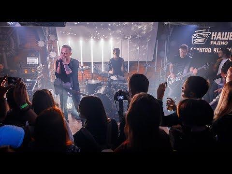 """Ocean Jet - Distant!!!! [Рок-клуб """"Machine Head""""] (Саратов) (Live) 21.11.2018"""