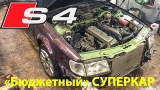 Audi S4/S6 - бюджетный суперкар или денежный пылесос?