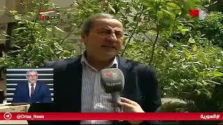دمشق - متحف الطب والعلوم عند العرب يفتح أبوابه للزائرين 14.04.2019