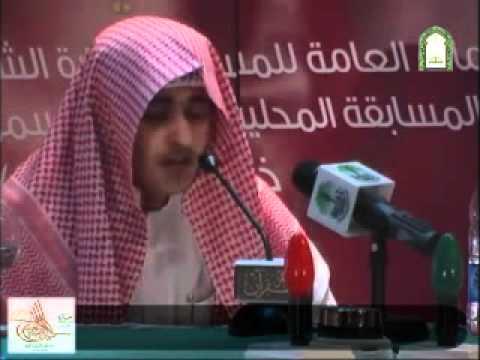 عبدالكريم محمد العنزي من حفر الباطن الفرع الخامس